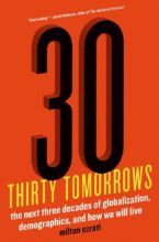 30 Tomorrows jacket
